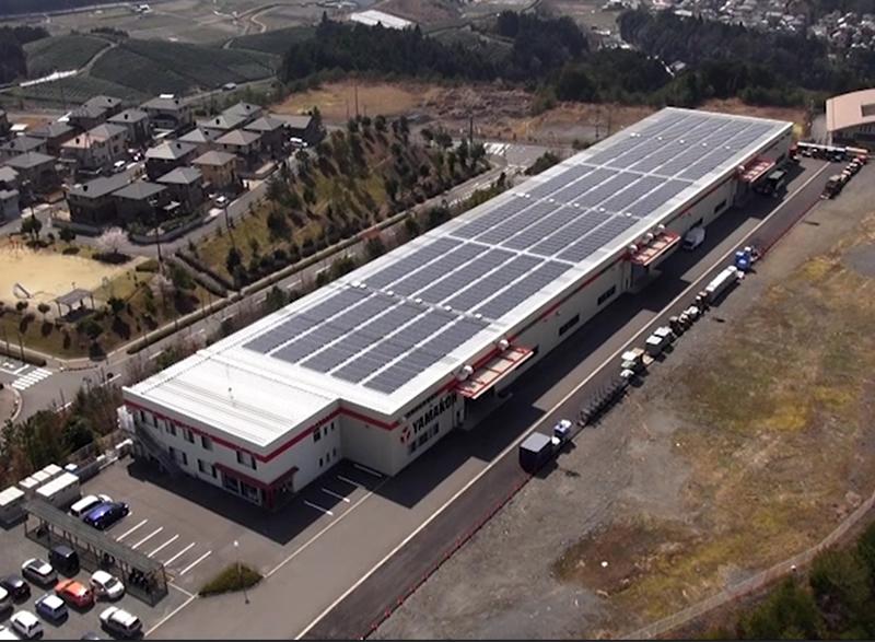 宇治田原工場
